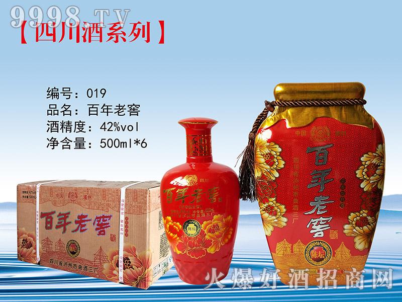 百年老窖酒陈坛