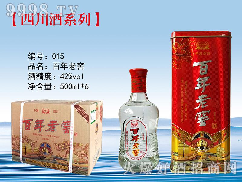 百年老窖酒原酿