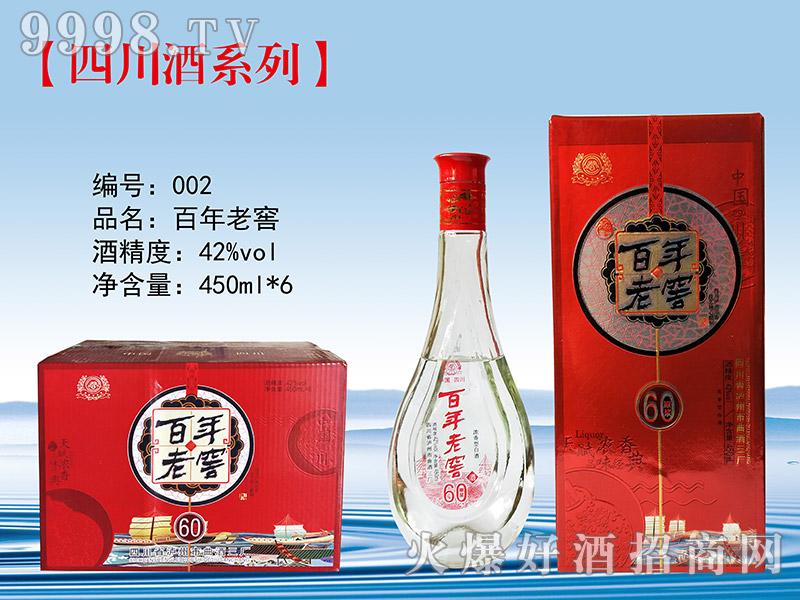 百年老窖酒60