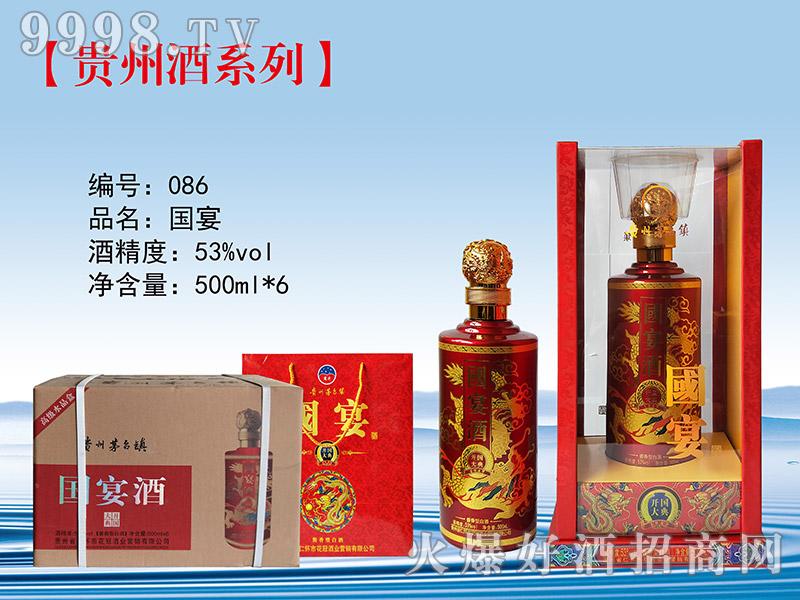 商井国宴酒53°500ml