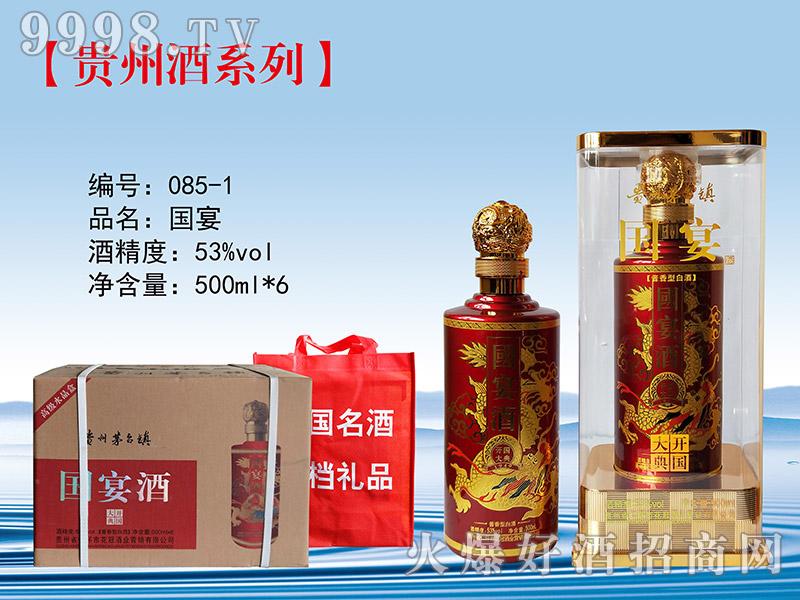 商井国宴酒500ml(红)