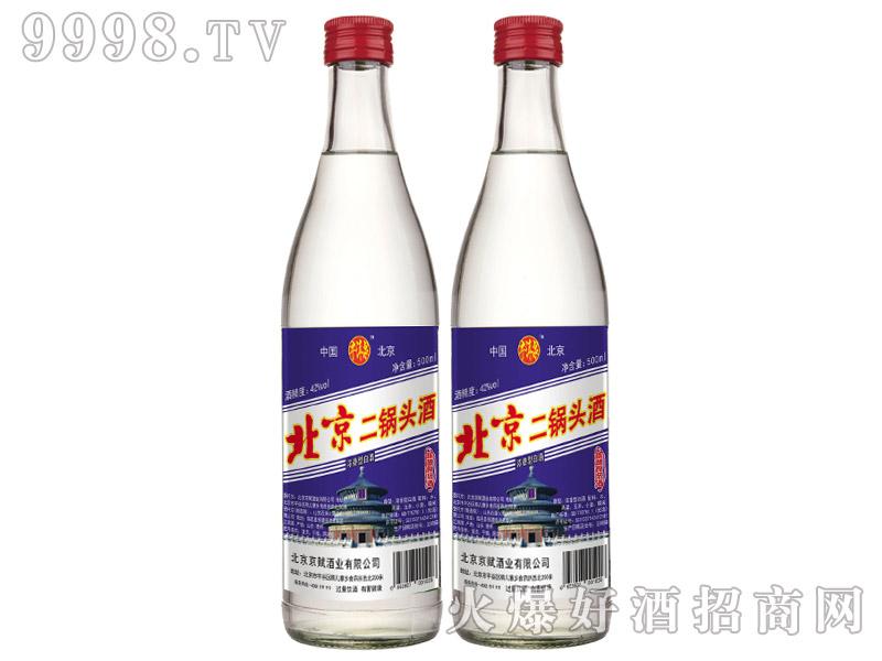 牛洱泉北京二锅头酒42°