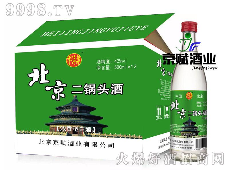 牛耳泉北京二锅头酒