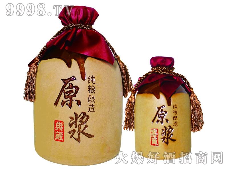 福满门窖藏原浆酒