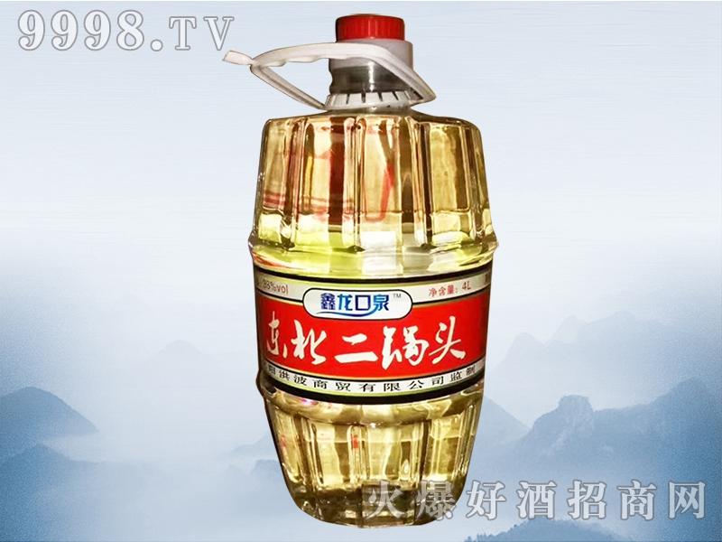 鑫龙口泉东北二锅头酒