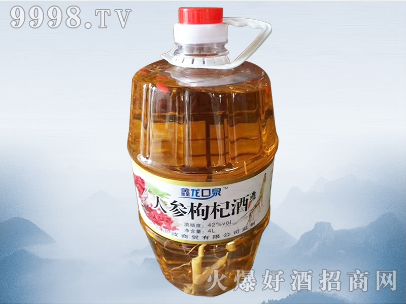 鑫龙口泉人参枸杞酒
