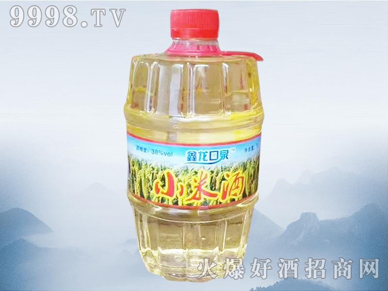 鑫龙口泉小米酒
