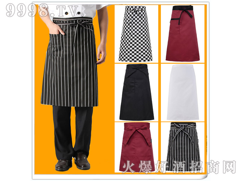 酒店厨师工作围裙