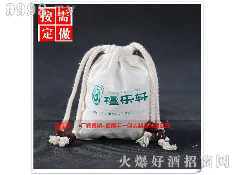 棉布袋抽绳束口袋