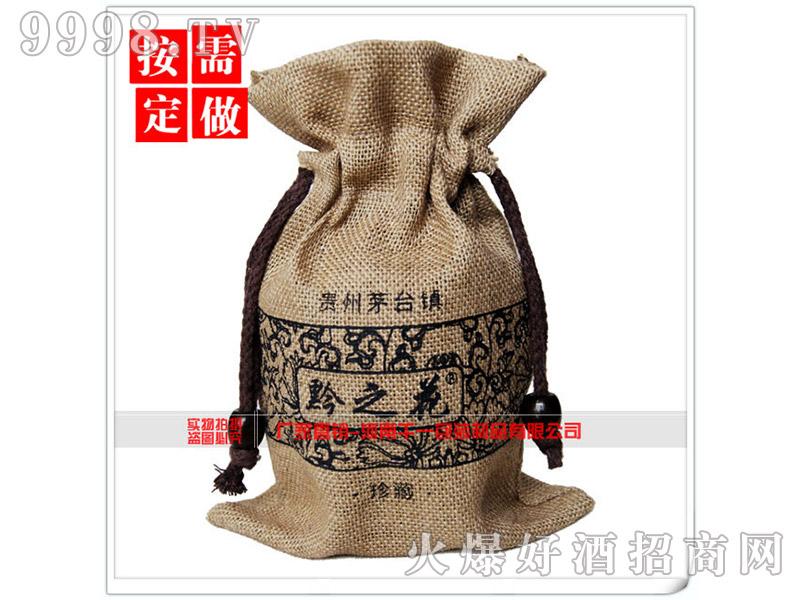 贵州茅台黔之花抽绳麻布袋
