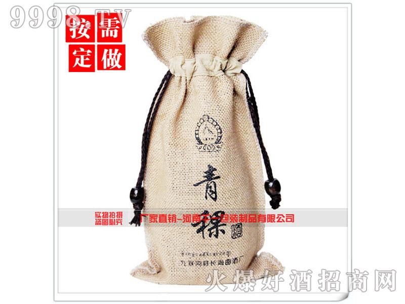 九寨沟青稞酒抽绳麻布袋