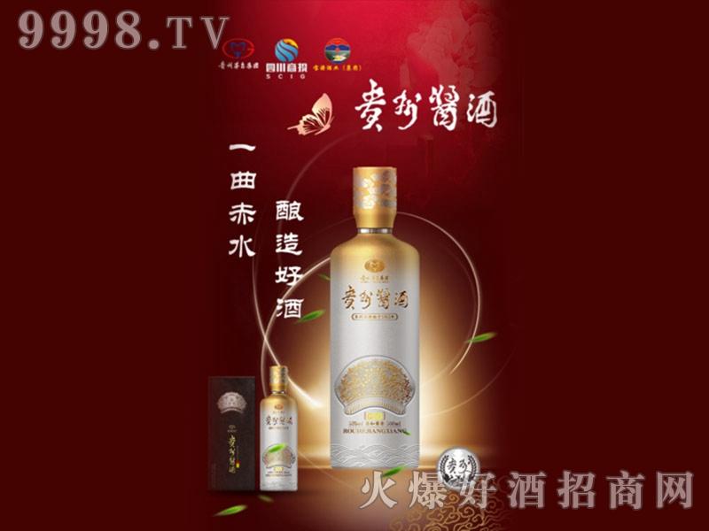 贵州酱酒C50