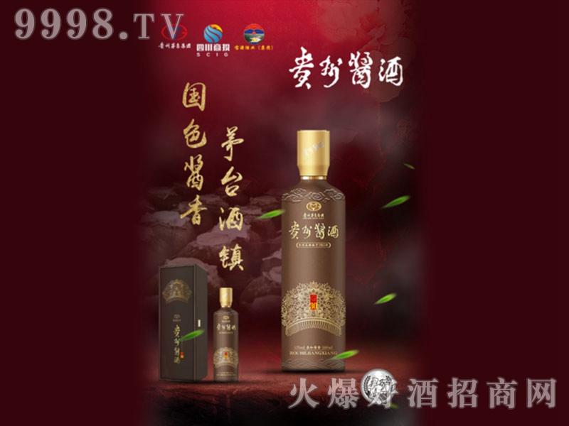 贵州酱酒30