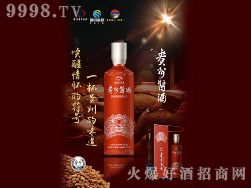 贵州酱酒20