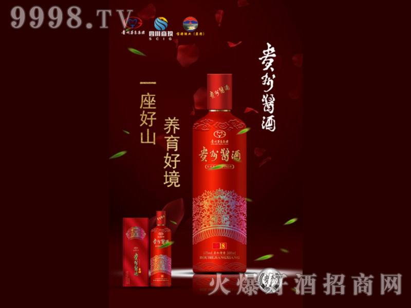 贵州酱酒18