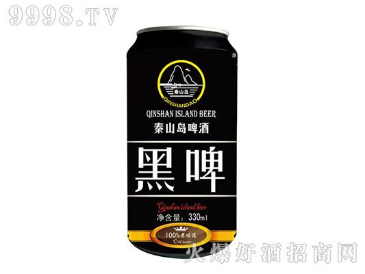 秦山岛啤酒・黑啤