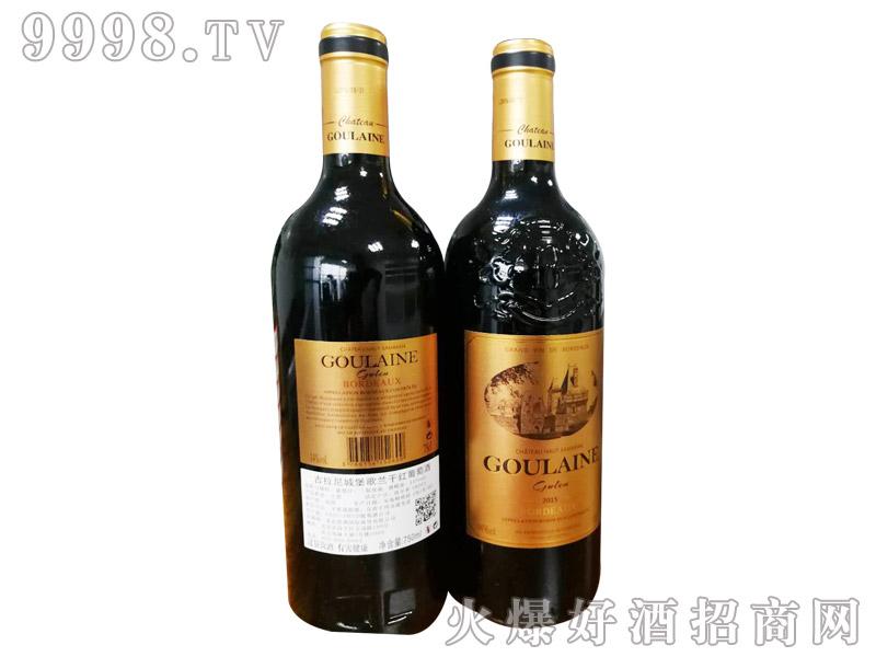 古拉尼城堡歌兰干红葡萄酒