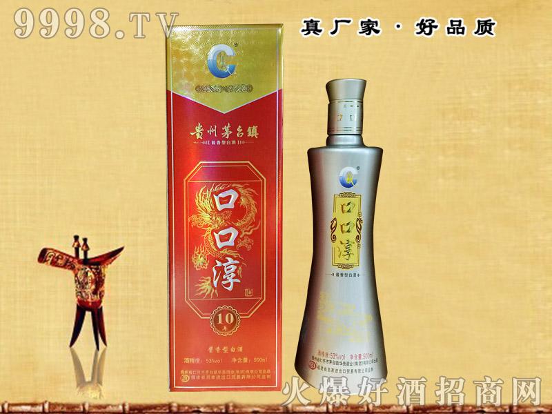 吕氏口口淳酒10
