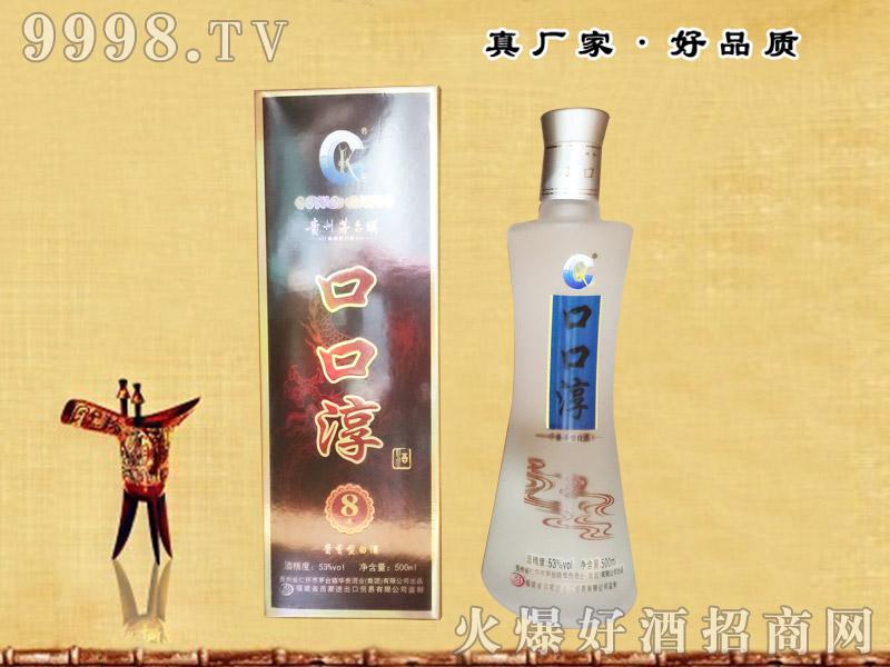 吕氏口口淳酒8