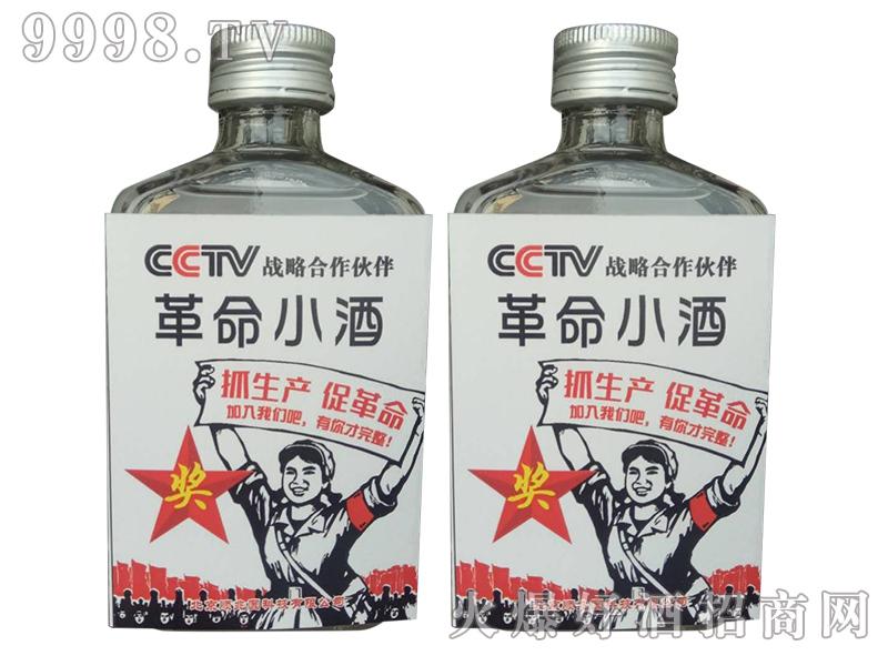 革命小酒(抓生产促革命)