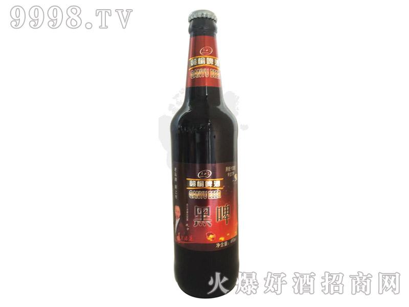 赣榆啤酒・黑啤(酒店用酒)