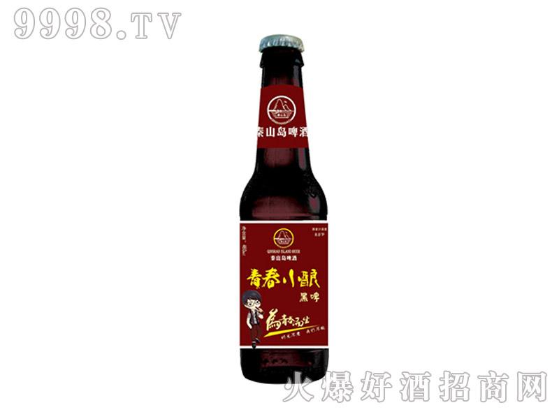 秦山岛啤酒・青春小酿黑啤(瓶)