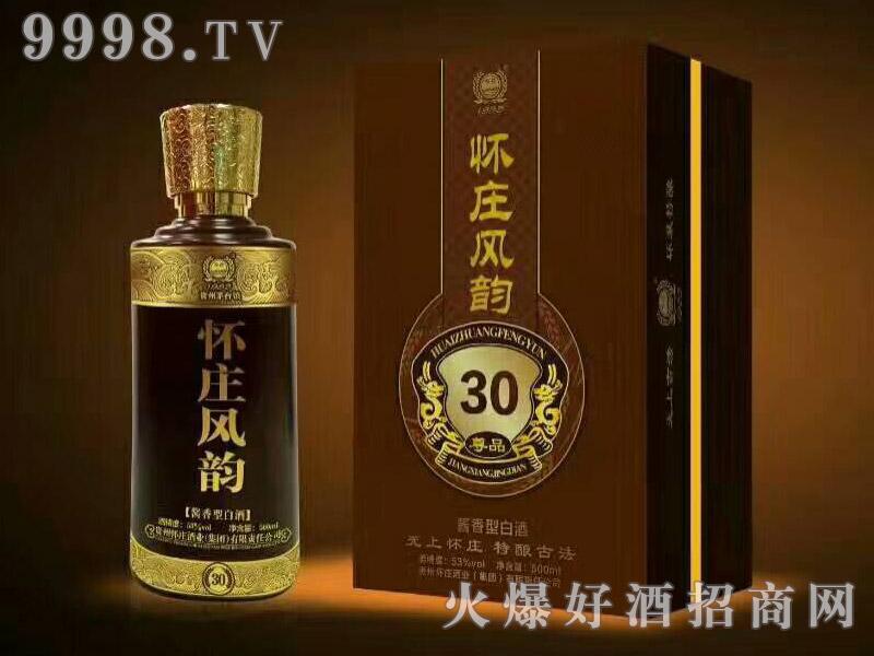 贵州怀庄风韵酒·尊品30