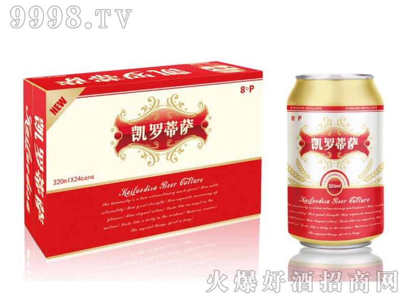凯罗蒂萨啤酒(红罐)
