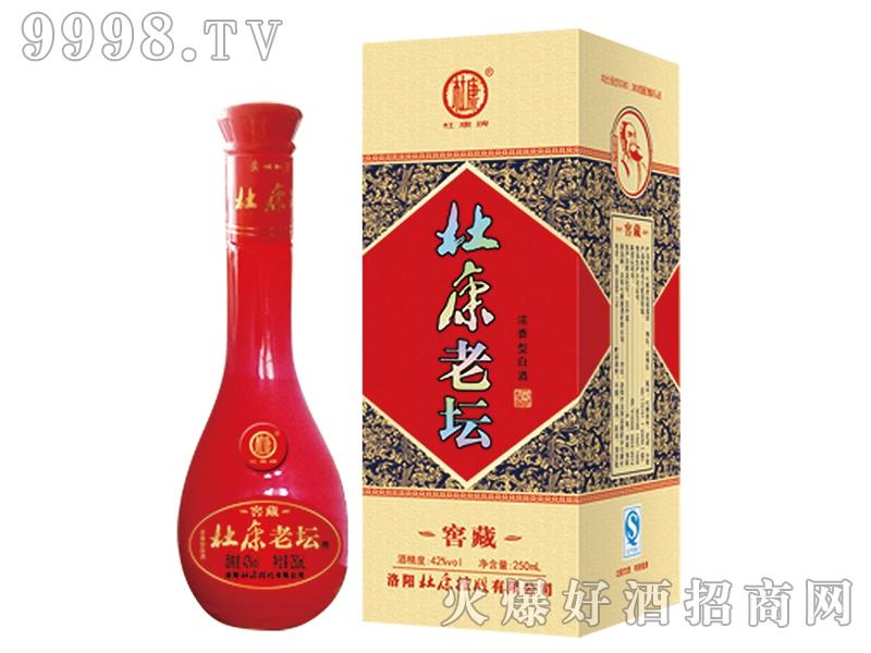 杜康老坛酒窖藏