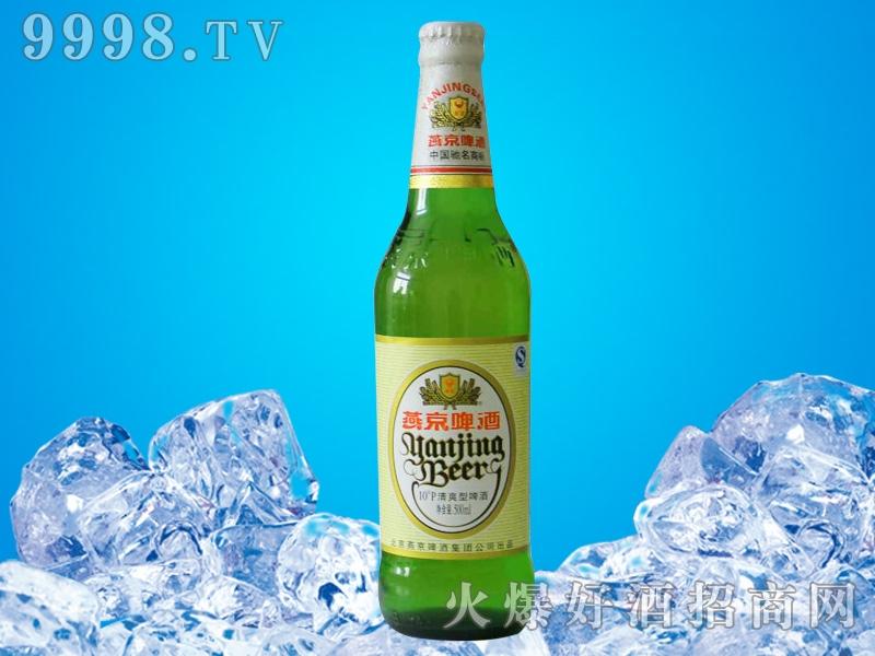 燕京啤酒清爽型瓶装-啤酒招商信息