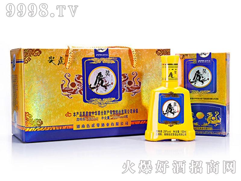 奘虎酒(礼盒组合)
