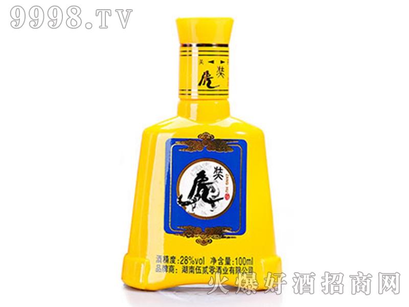 奘虎酒(单瓶)