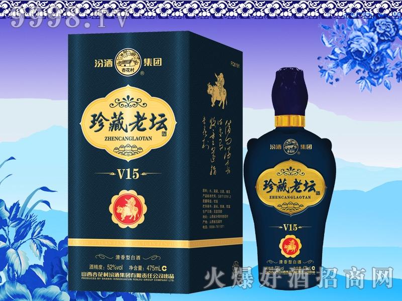 汾酒珍藏老坛酒V15