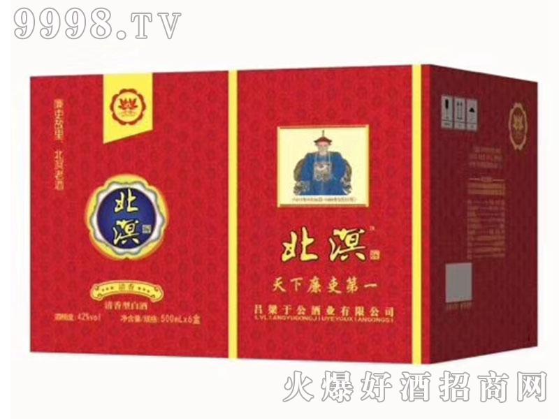 北溟酒(红)