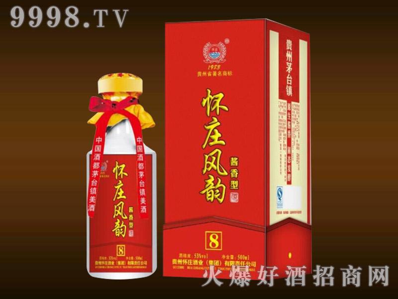 贵州怀庄风韵酒·8