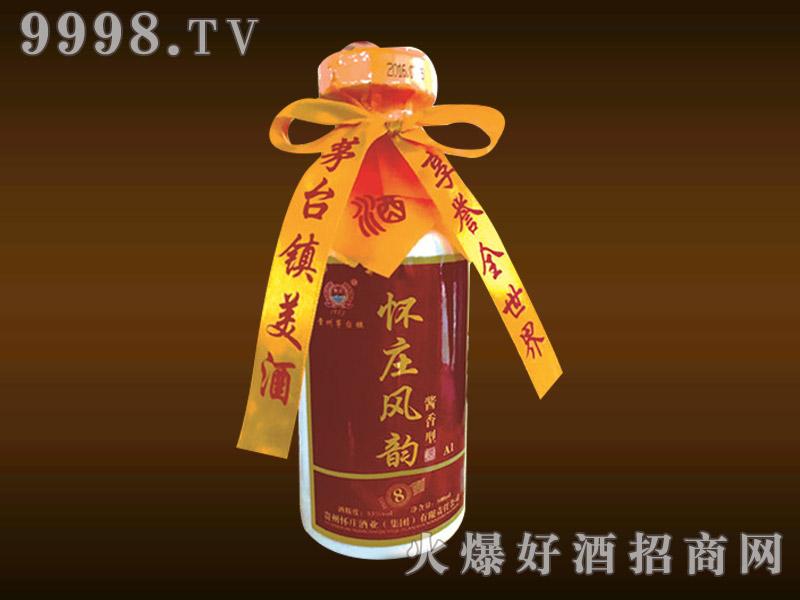 贵州怀庄风韵酒·A1