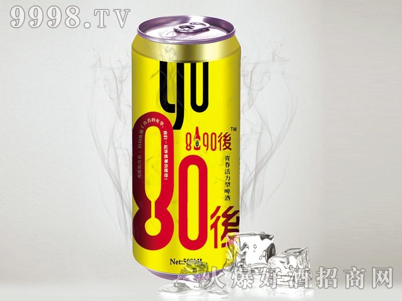 8090后啤酒・青春活力金罐500ml
