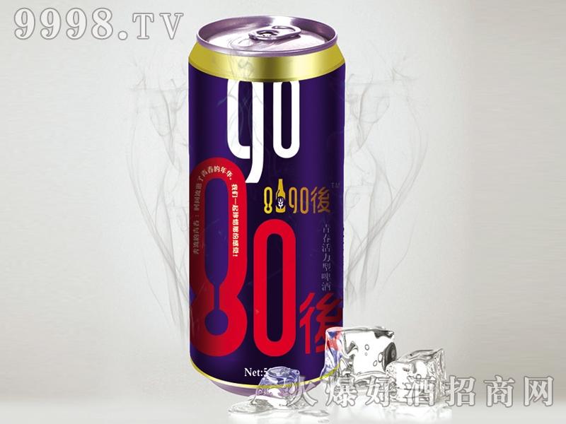 8090后啤酒・青春活力蓝罐500ml