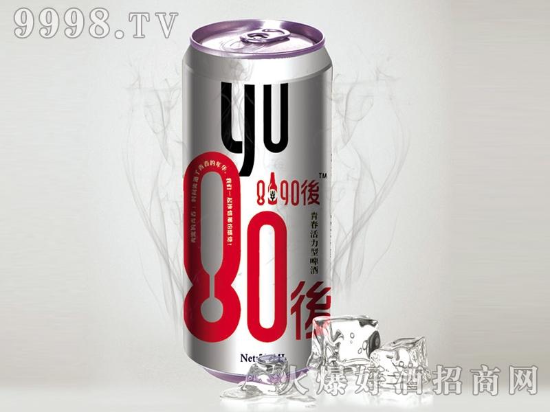 8090后啤酒・青春活力银罐500ml