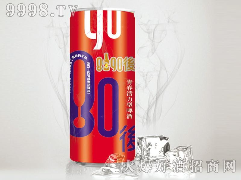 8090后啤酒・青春活力细高罐330ml