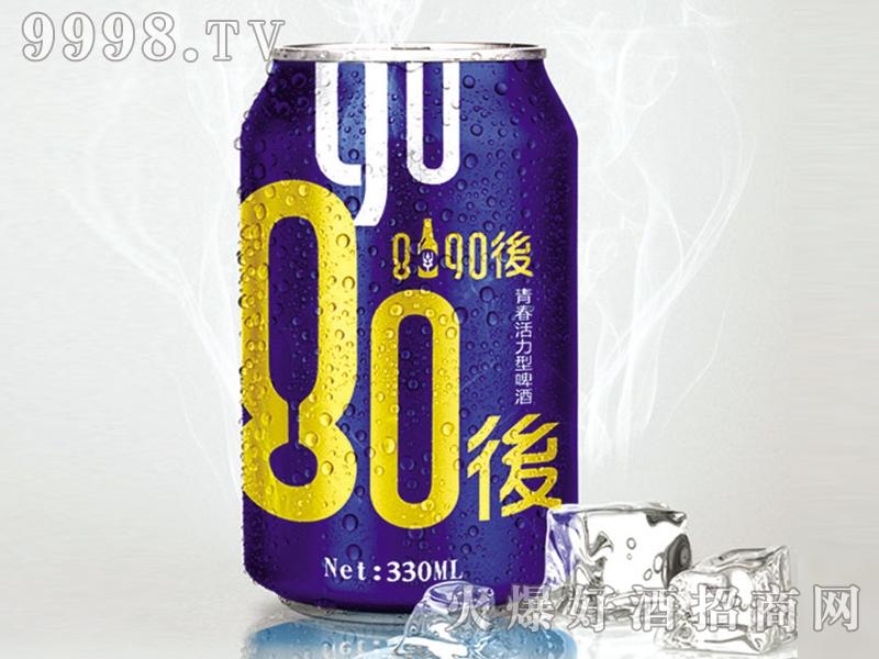 8090后啤酒・青春活力蓝罐330ml