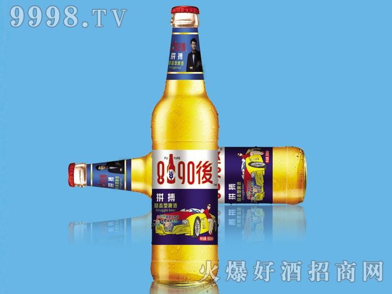 8090后啤酒・青春活力蓝标500ml
