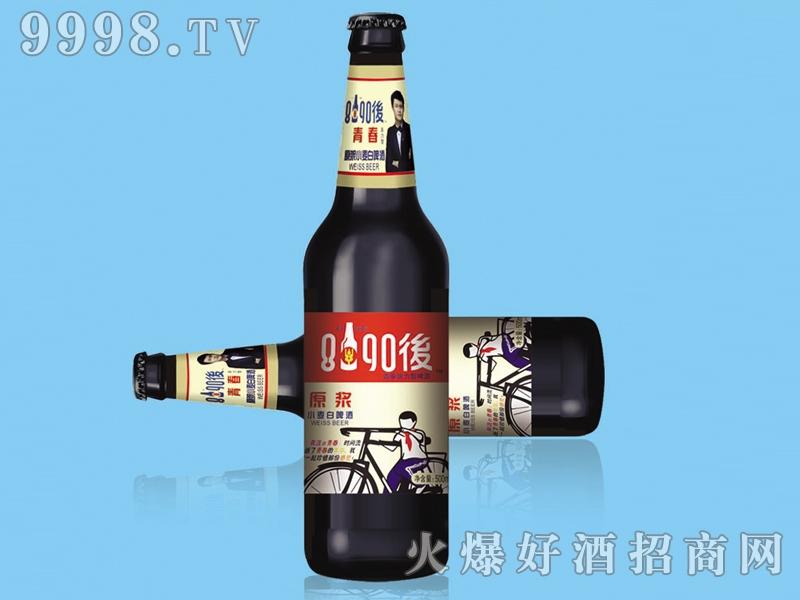 8090后啤酒・青春活力白啤500ml