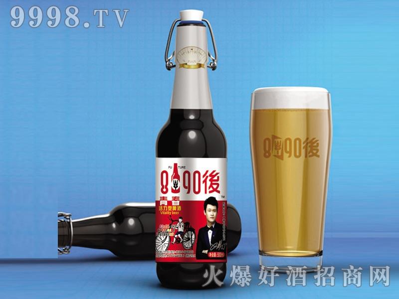 8090后啤酒・青春活力摇摆盖330ml