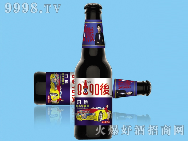 8090后啤酒・青春活力蓝标330ml