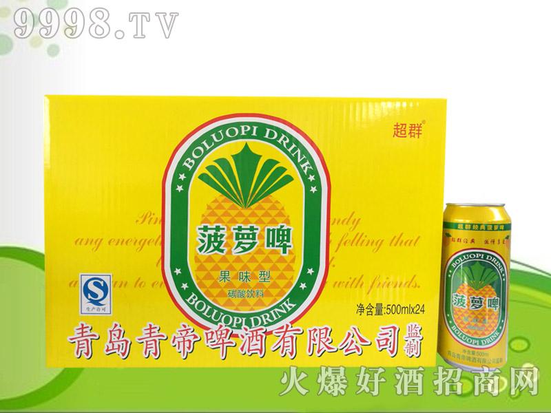 青帝啤酒・菠萝啤500mlx24