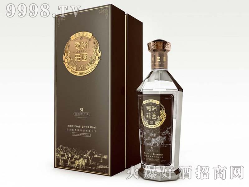 蜀洲庄园酒S1