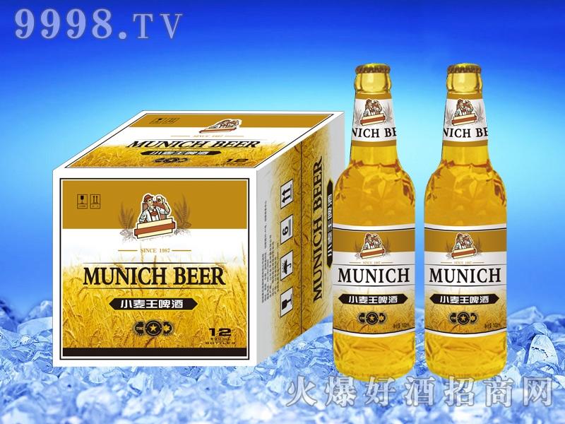 慕尼黑小麦王啤酒