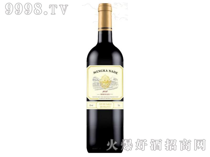蒙卡纳德干红葡萄酒1