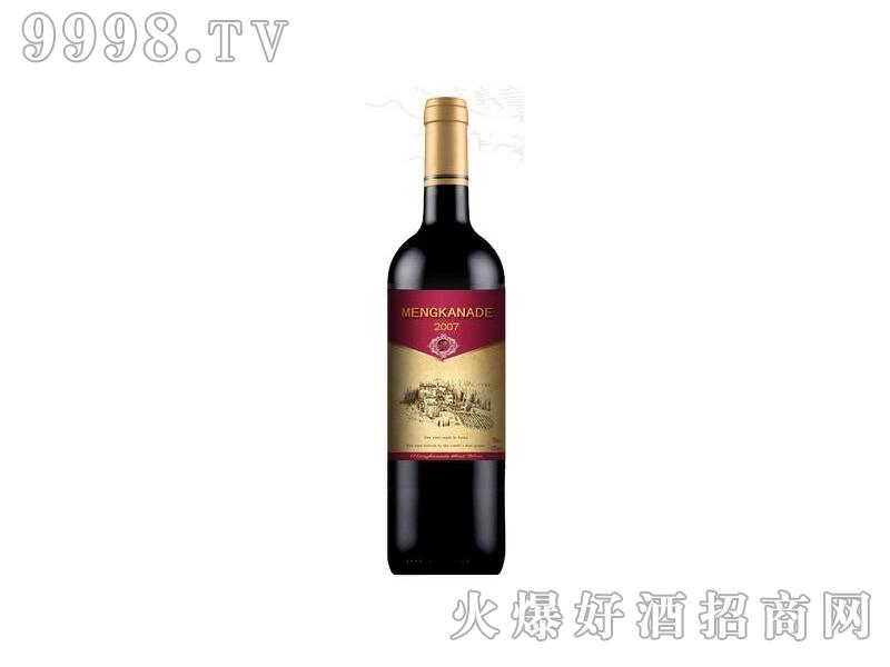 蒙卡纳德干红葡萄酒3
